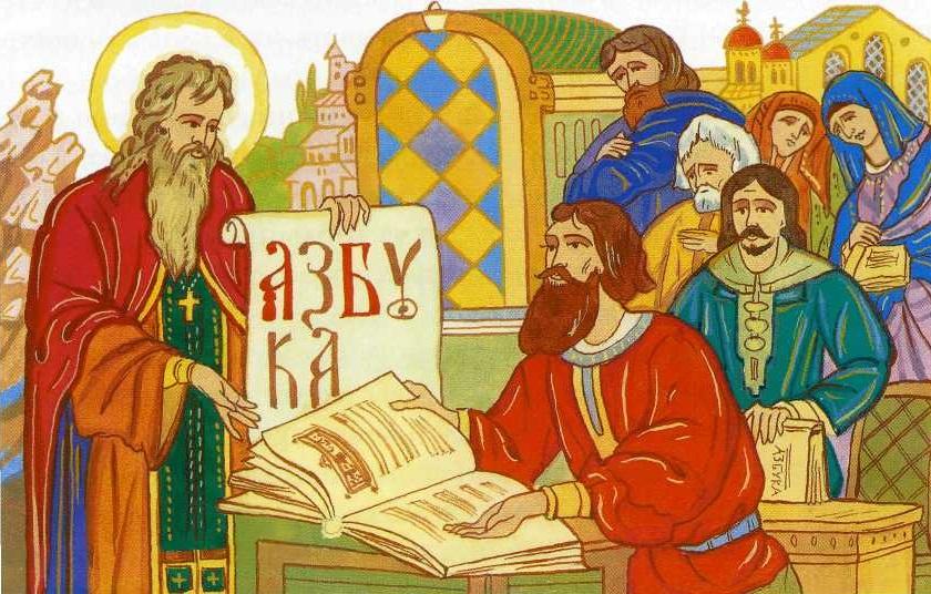 язык русской цивилизации 1
